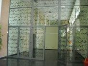 Sala Arimany